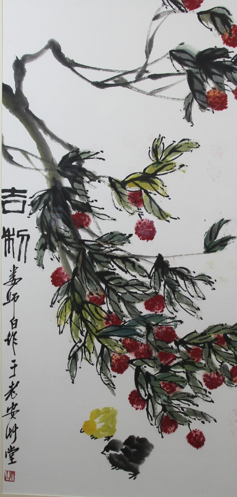 Chinese Framed Painting, Signed Lou Shibai