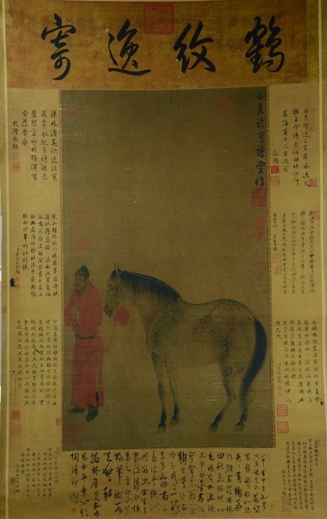 Chinese Painting Print