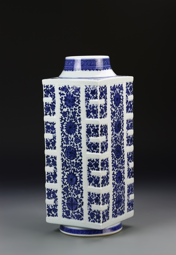 Chinese Cong Vase