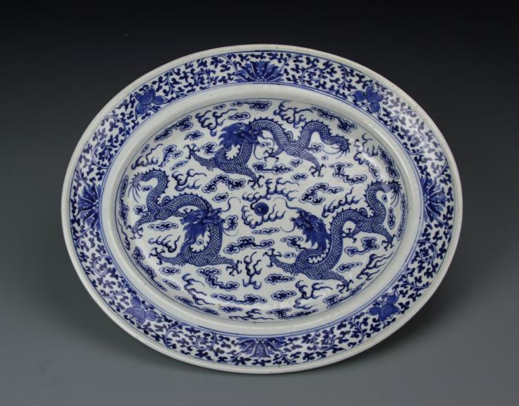 Chinese Blue and White Plate