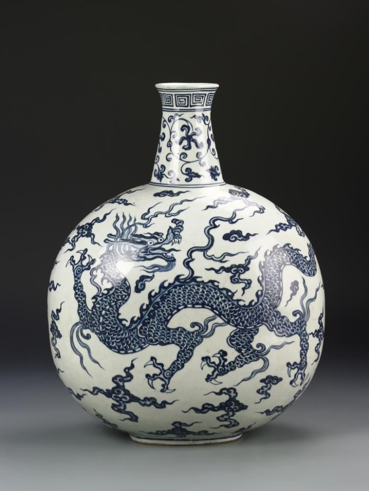 Chinese Moon Flask Vase