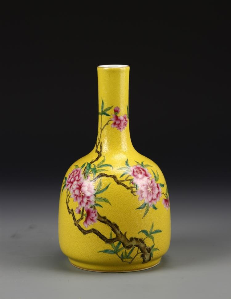 Chinese Famille Rose Bell Vase