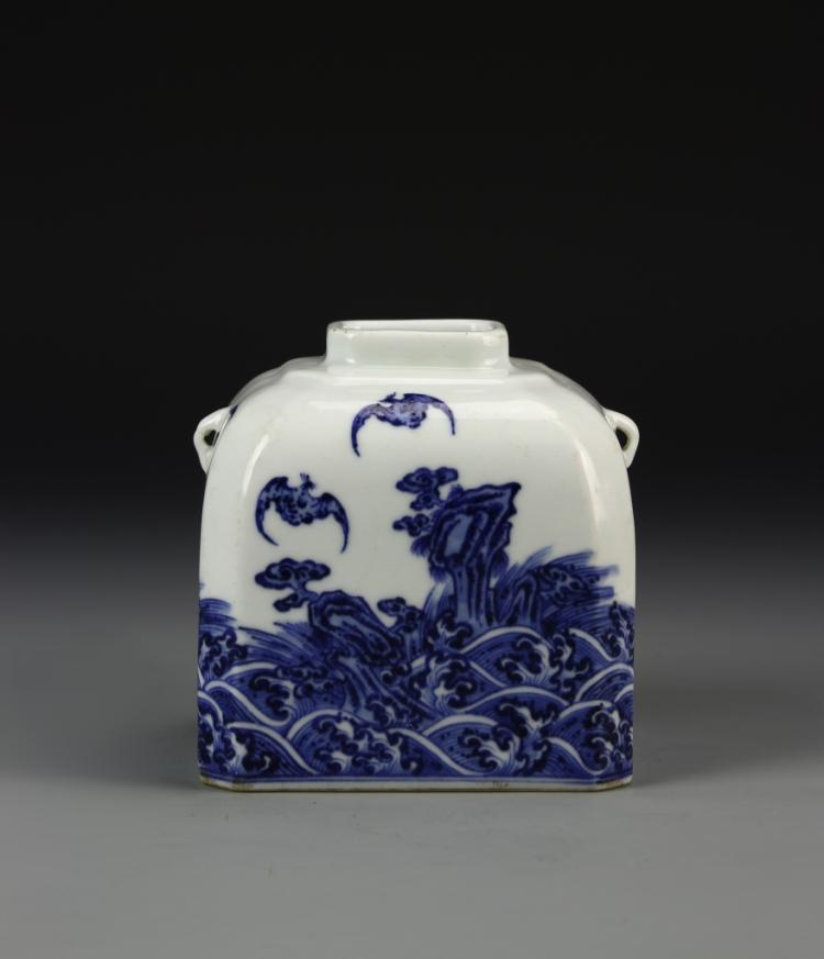 Chinese Qing Dynasty Pot