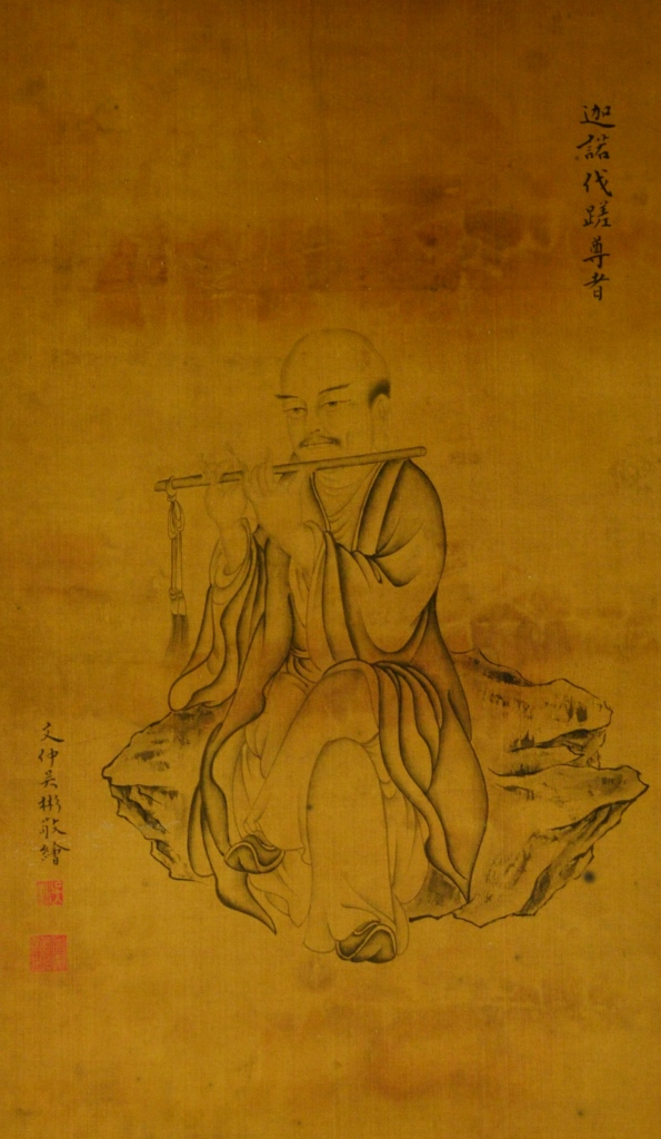 Eighteen Chinese Scroll Paintings