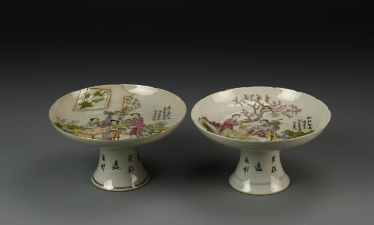 Pair of Chinese High Stem Plates