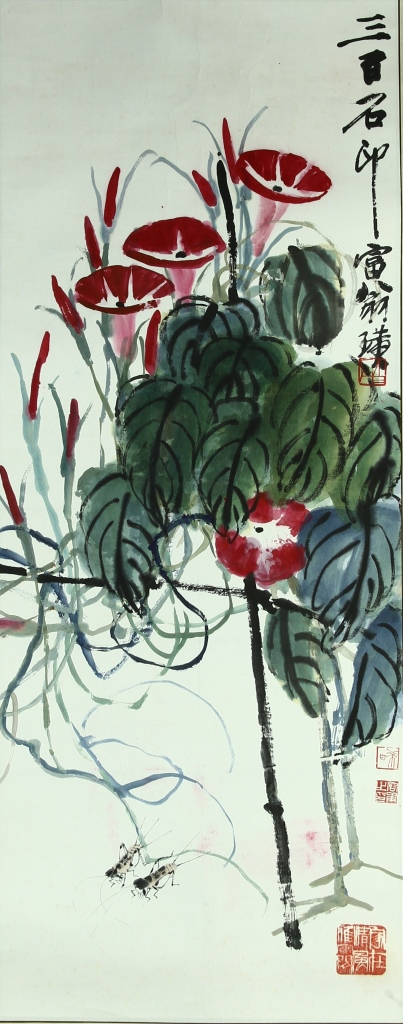 Chinese Flower and Bug Painting