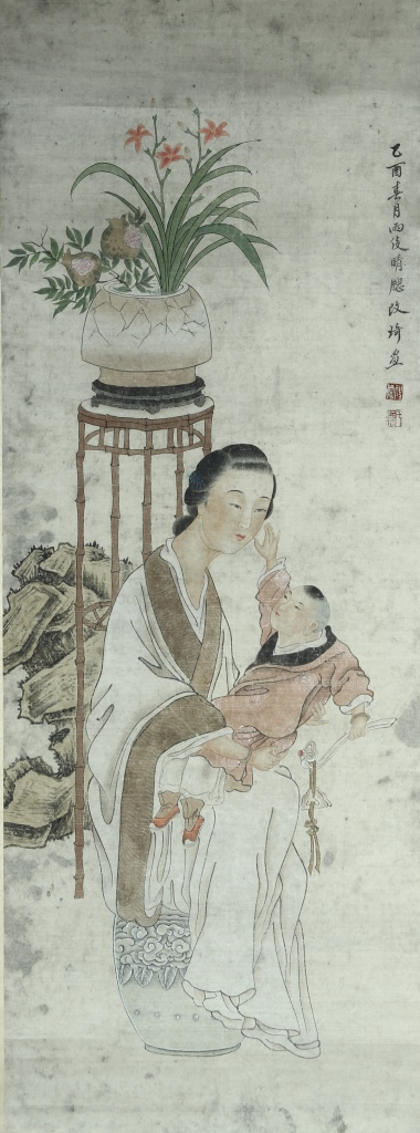 Chinese Mother and Child Painting