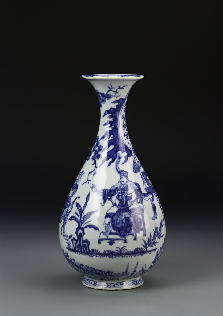 Chinese Yuhuchunping Vase