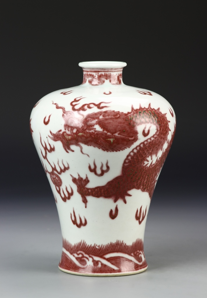 Chinese Dragon Meiping Vase