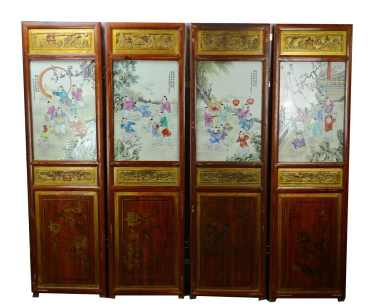 Chinese Four Screen Panels