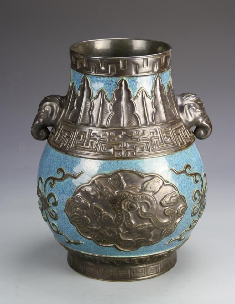 Chinese Robin's Egg Blue Zun Vessel