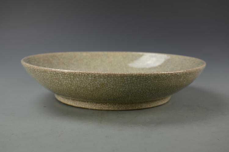 Chinese Ge Yao Plate