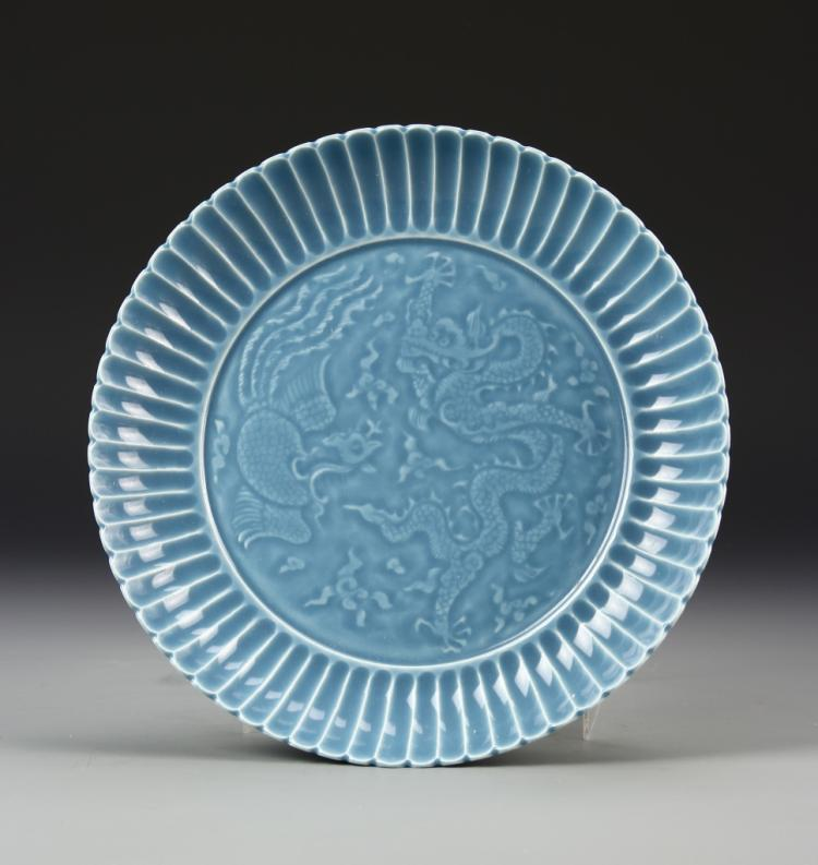 Chinese Light Blue Plate