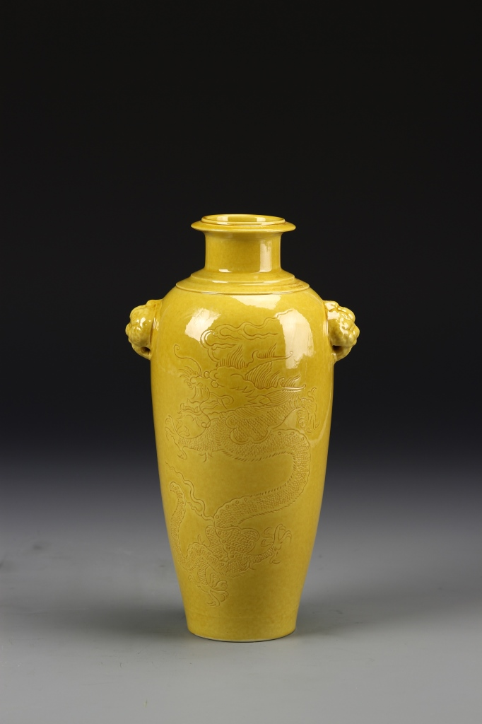 Chinese Yellow Glazed Vase