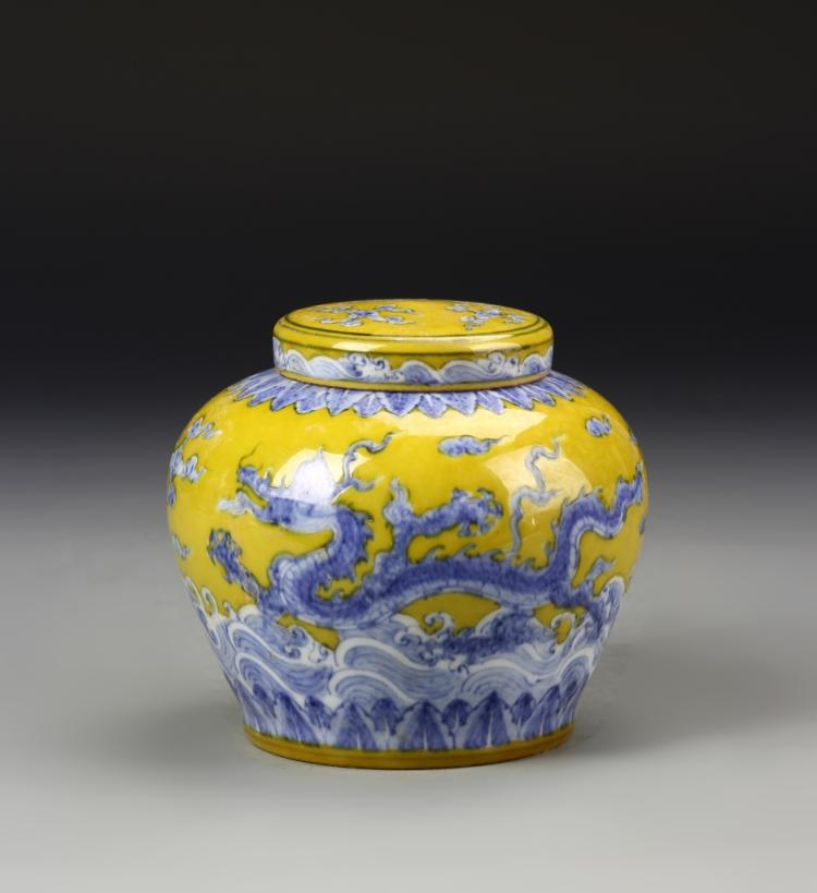Chinese Yellow Glazed Jar With Blue Dragon