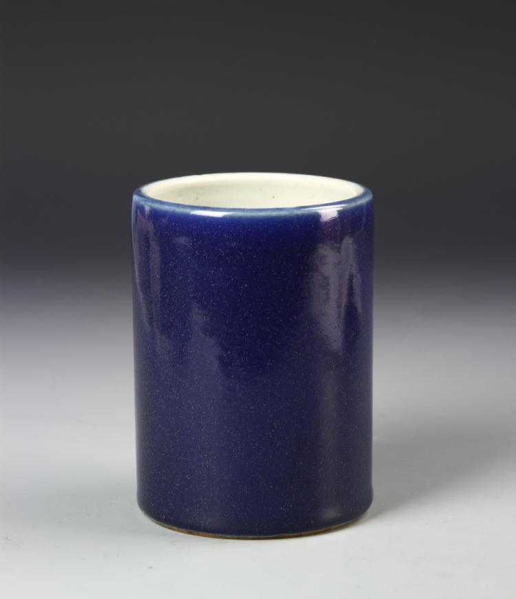 Chinese Blue Brush Pot