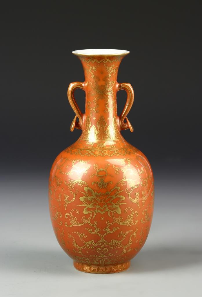 Chinese Gilt Vase
