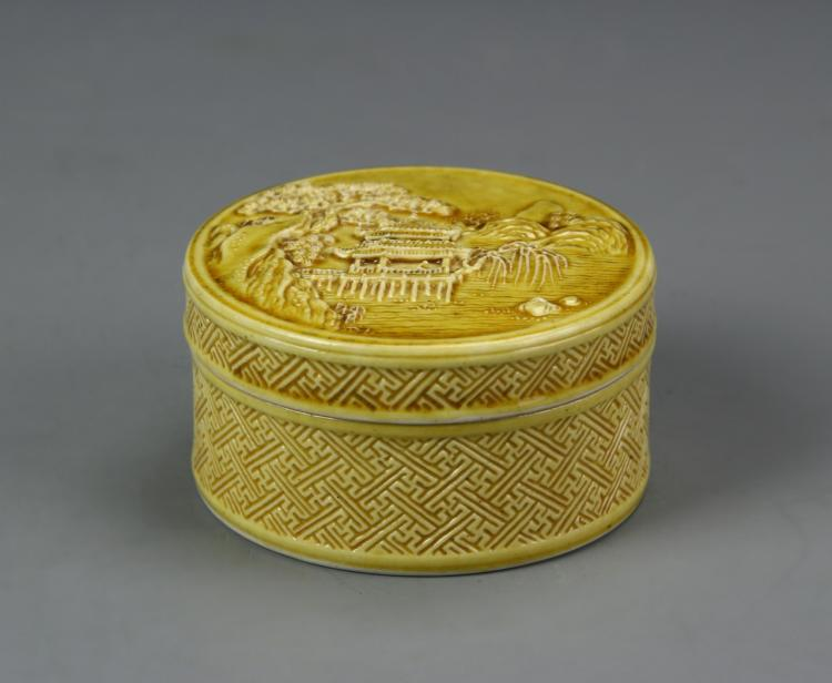 Chinese Yellow Ink Box