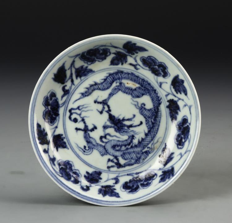 Rare Chinese Blue and White Dish