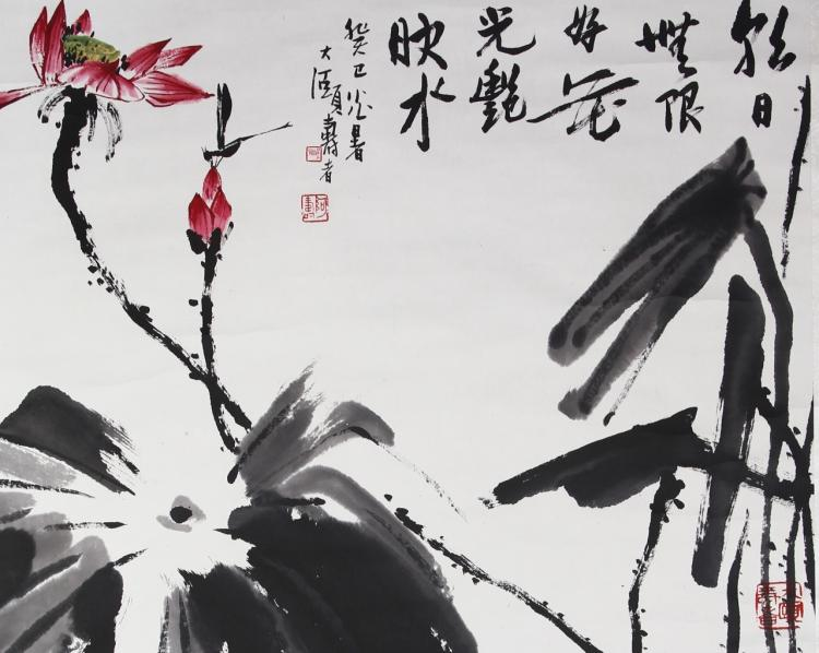 Chinese Scroll Painting of Lotus Flower