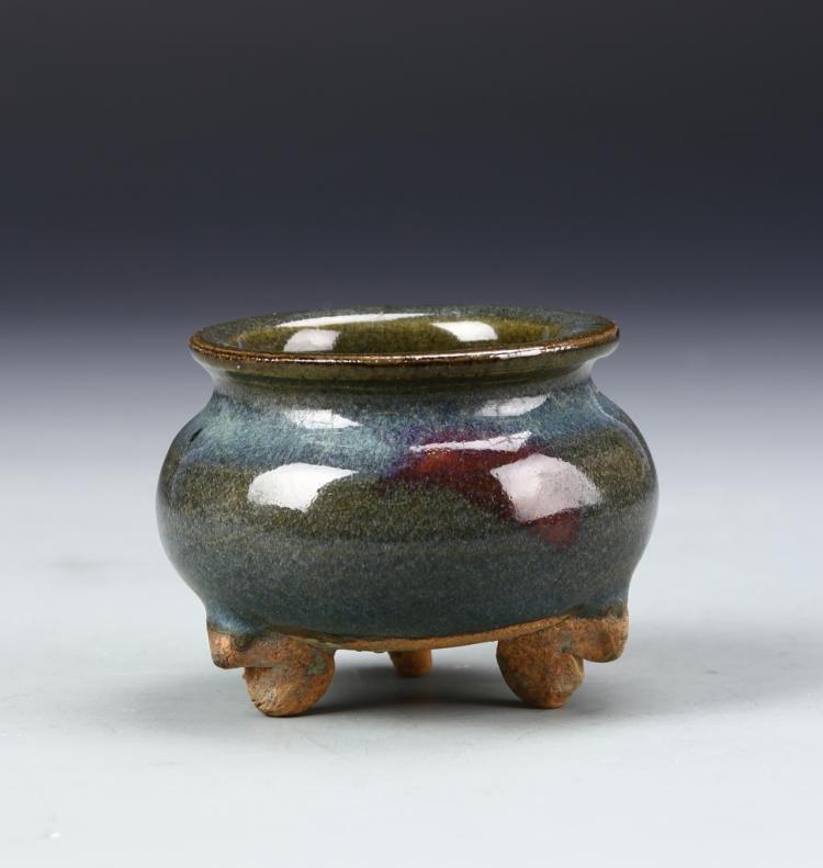 Chinese Jun Ware Jar