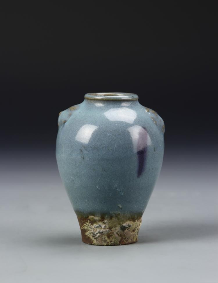 Chinese Jun Ware Vase