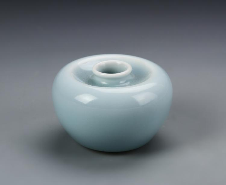 Chinese Celadon Water Coup