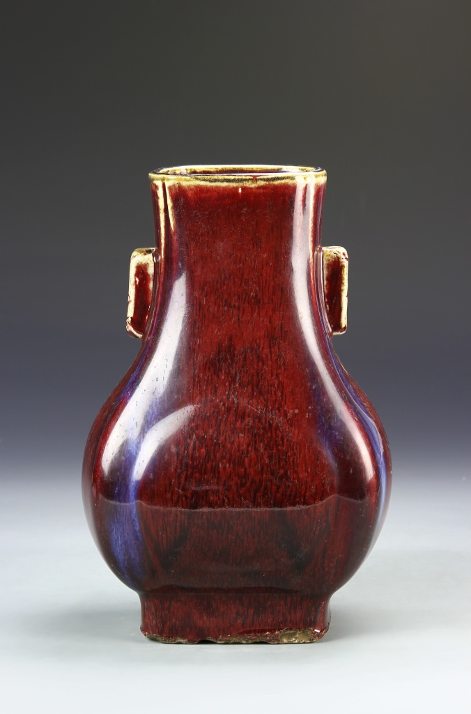 Chinese Oxblood Vase