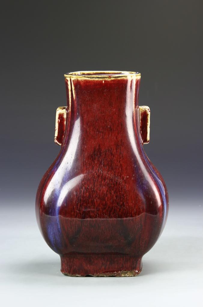 Chinese Oxblood Vase