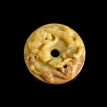 Chinese Jade Pi with Dragon