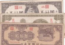Three Chinese Bank Notes