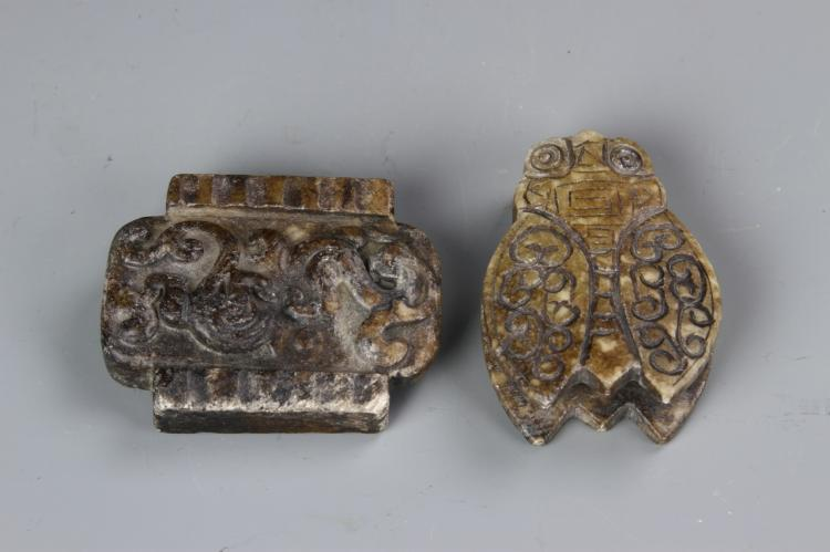 Two Chinese Jade Insects