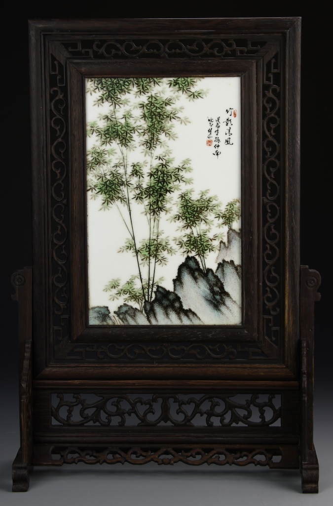 Chinese Famille Rose Table Screen