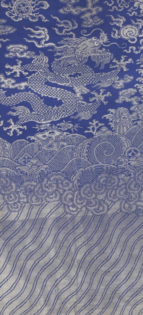 Chinese Kesi Silk Dragon Panel