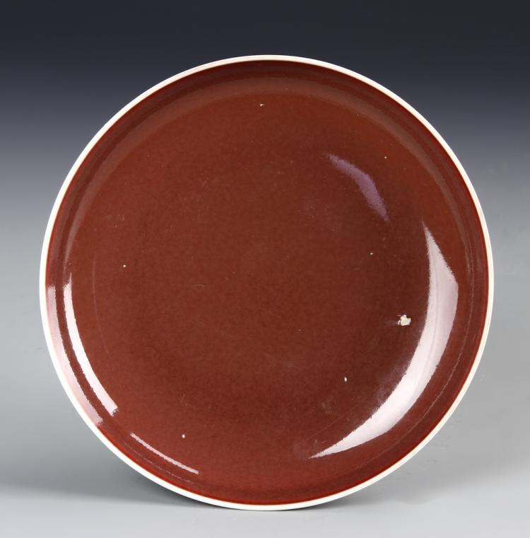 Chinese Copper Red Plate