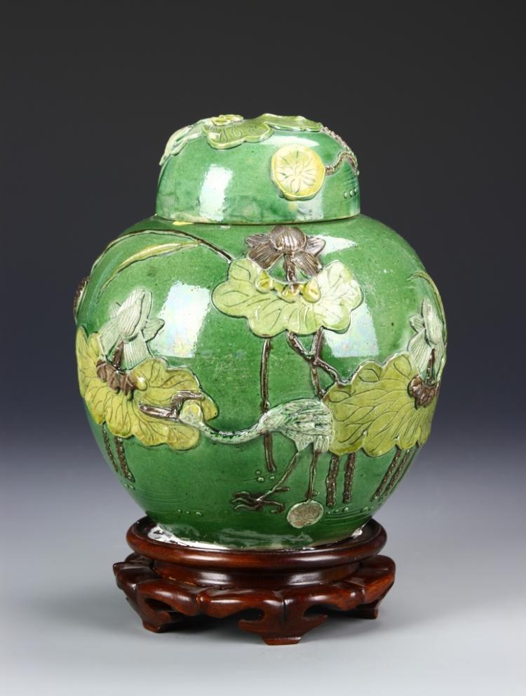 Chinese Fahua Jar With Base