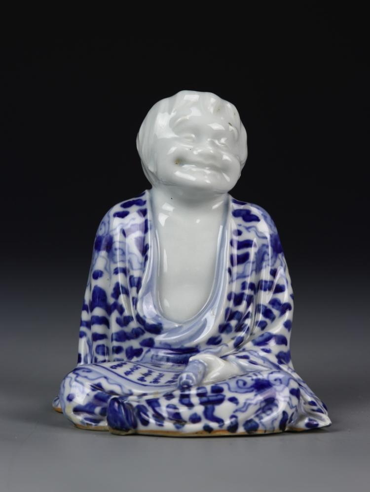 Japanese Blue And White Porcelain Sitting Lady