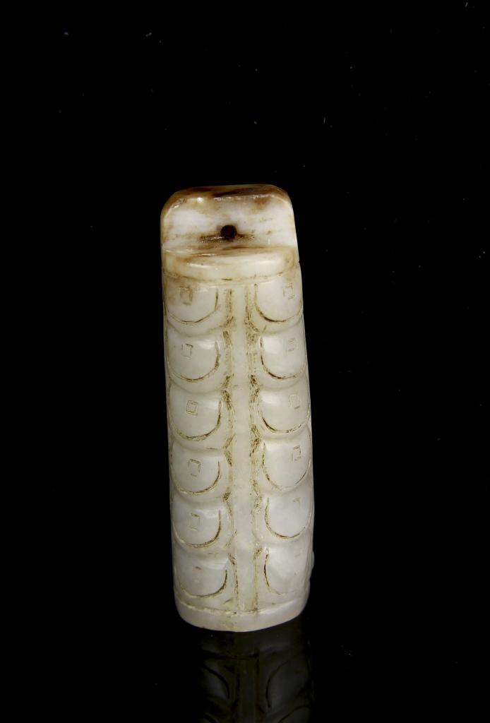 Chinese Jade Lezhi Pendant