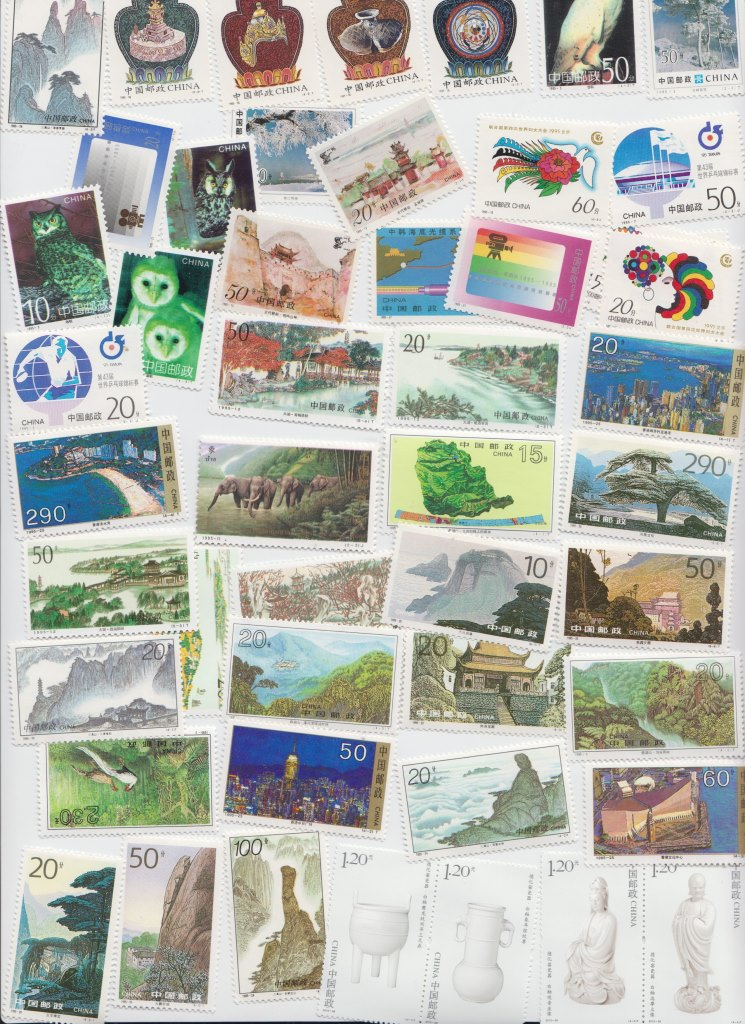 50 Chinese Stamps