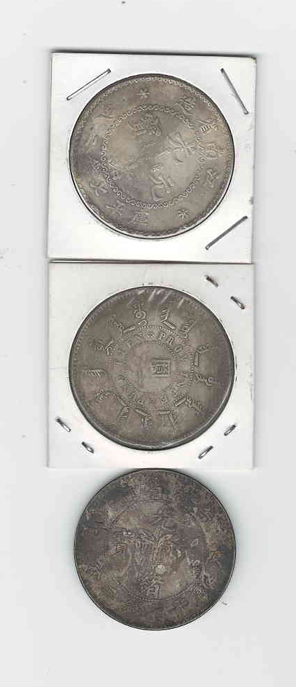 Three Chinese Metal Coins