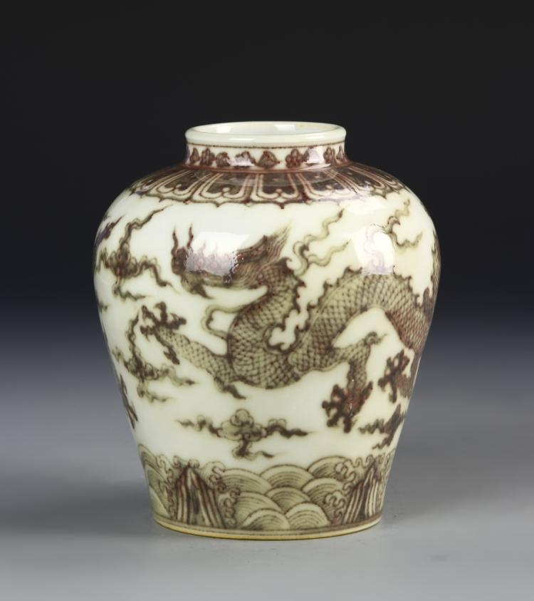 Chinese Copper Red Jar
