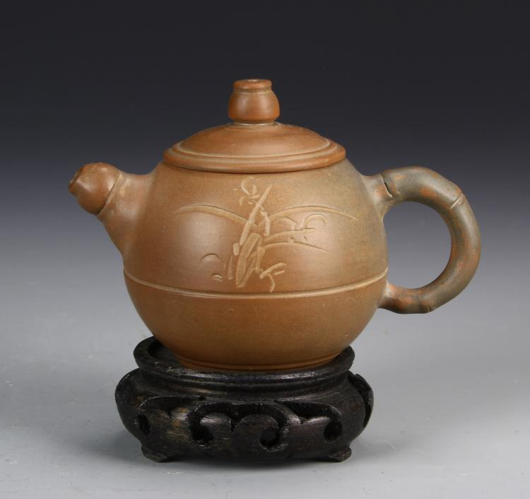 Chinese Yixing Teapot With Base