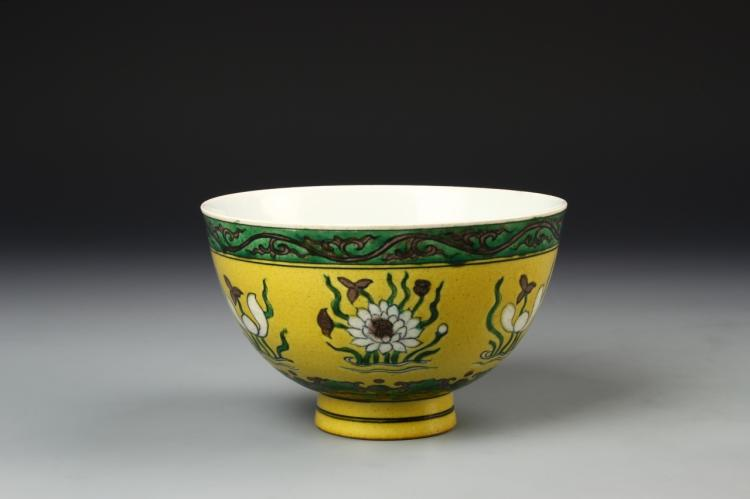 Chinese Sancai Bowl