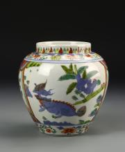 Chinese Polychrome Jar
