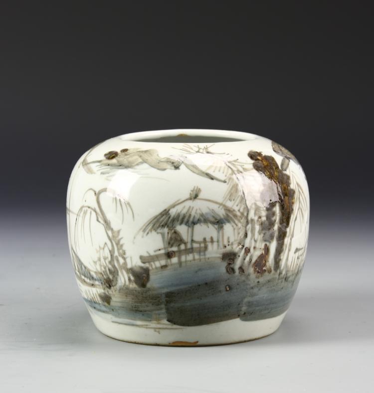 Chinese Under Glazed Polychrome Jar