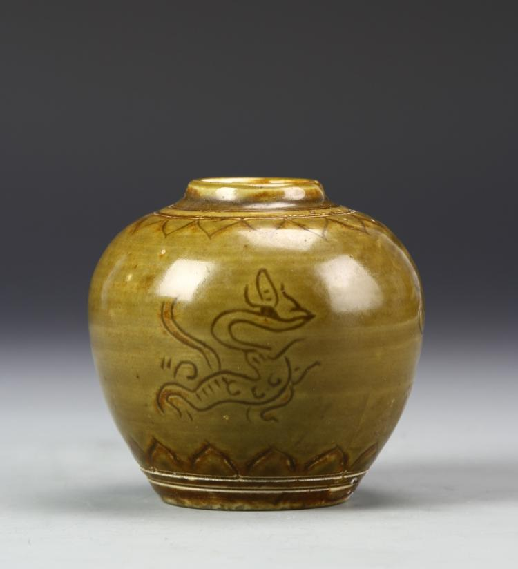 Chinese Global Jar