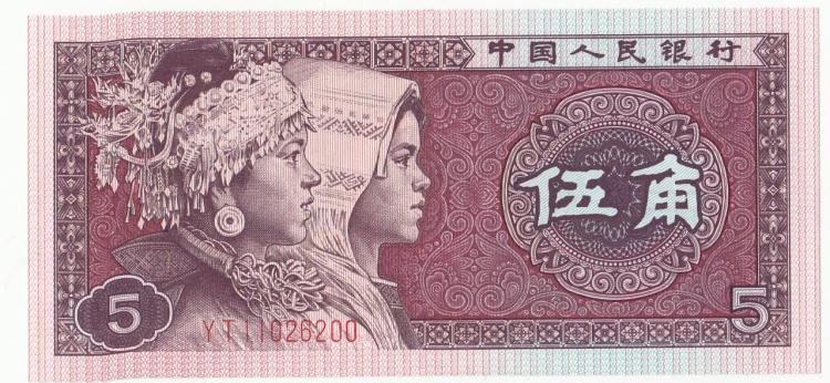 China Bank Notes