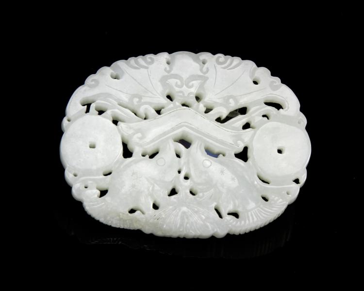 Chinese Jade Oval Pendant