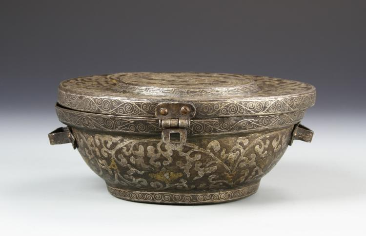 Chinese Antique Metal Box