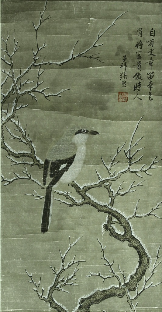 Chinese Scroll Bird Painting